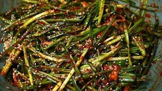 Chive Kimchi & Paris Meetup (Buchu-kimchi: 부추김치)