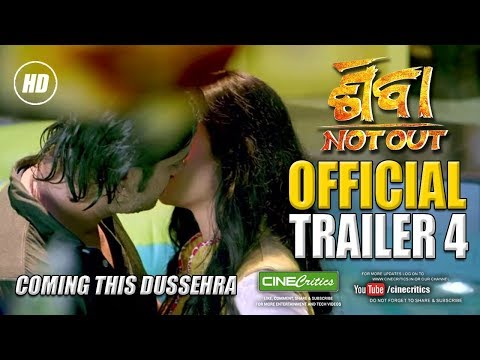 Xxx Mp4 Shiva Not Out Odia Movie Official Trailer Arindam Archita Cinecritics 3gp Sex