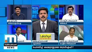 Will Infighting Cost Congress Dearly In Kerala? Super Prime Time  Part 1  Mathrubhumi News