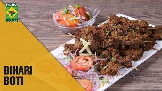 How to make Bihari Boti | Tarka | MasalaTV Show | Rida Aftab