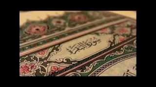 سورة البقرة بصوت الشيخ أحمد العجمي - Sorah albaqara by Ahmed Alagmi