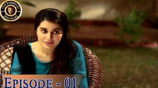 Waada Ep - 01 -  ARY Digital Top Pakistani Dramas