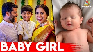 Actress Sameera Reddy blessed with Girl Child | Celebrity Mother | Hot Tamil Cinema News