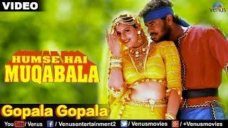Gopola Gopala (Hum Se Hai Muqabala)