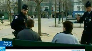 ...عودة الشرطة الجوارية في فرنسا التي ألغيت في عهد ساركو
