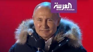 لماذا يعتقد البعض أن فوز بوتين بالانتخابات خطير على العالم؟