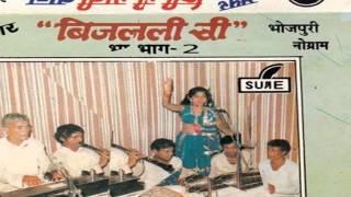 Kahe Mare Lu Naina Katari Se Bhojpuri Nach Program Bijali Rani