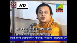 Nimay Sonash - Asim Sarkar Full HD 2017
