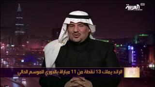 حديث رئيس الرائد عبدالعزيز التويجري لبرنامج في المرمى عبر قناة العربية