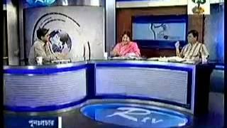MP Ashrafi Papiya: Jahanara Imam and Shahriar Kabir during 1971- Bangladesh Mar 2013