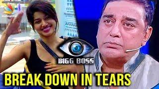 Kamal Haasan cried for innocent Oviya | Vijay TV Bigg Boss Tamil Show | Today's Promo