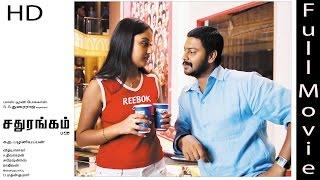 Sadhurangam - Full Movie | Srikanth | Sonia Agarwal | Vidyasagar | Karu Pazhaniappan