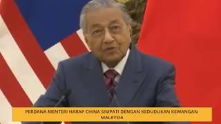 Perdana Menteri harap China simpati dengan kedudukan kewangan Malaysia