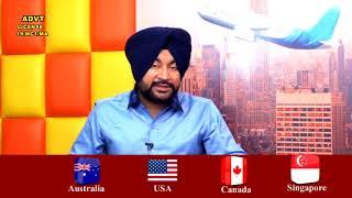 Study+Visa+Discussion+with+Mr+Sukhchain+Singh+Rahi+II+RS+Global+Immigration+II