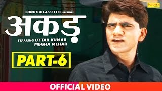 AKAD Part 6 || अकड़ || Uttar Kumar, Megha Mehar || Hindi Full Movies