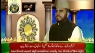 Surah Muzammil -HD (syed sadaqat ali)