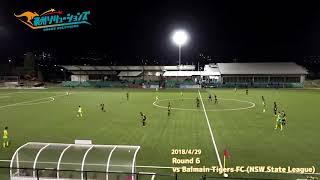 20180506 桶谷亮太プレー集 Bankstown United FC