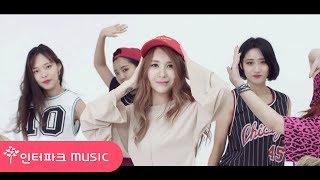 [M/V] 이파니 - 내지털 (내장지방털어) / LEEPANI - Nae Ji Tal