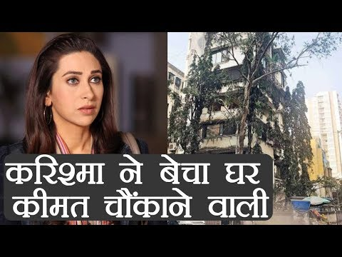 Xxx Mp4 Karishma Kapoor SELLS Her Apartment In A WHOPPING Amount FilmiBeat 3gp Sex