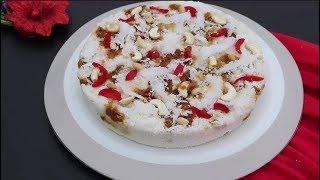 রাজ ভাপা পিঠা || Vapa Pitha || How to make Vapa Pitha || Bhapa Pitha Recipe