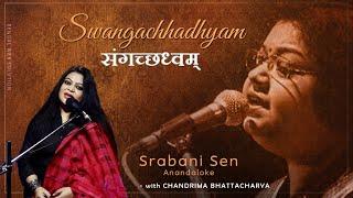 Srabani Sen Anandaloke with  Chandrima Bhattacharya Swangachhadhwam