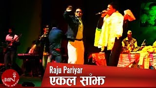 "Raju Pariyar Ekal Shanjha ""एकल साँझ"""