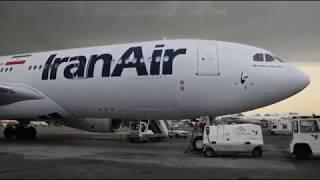 Iran Air A330-200 Cabin Tour