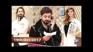 Salam Zindagi With Faysal Qureshi - Hareem Farooq & Ali Rehman Khan - 19th Dec 2017