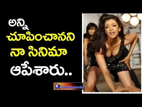 #Kajal aggarwal over exposing makes movie in sensor trouble   #Telugu #Film #News TopTeluguMedia