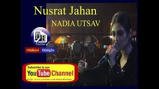 NADIA UTSAV Nusrat Jahan Performance RANAGHAT  DINKAAL BANGLA TV