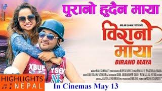 Purano Hudaina Maya - Video Song | BIRANO MAYA Song | Shree Dev Bhattarai, Namrata Sapkota