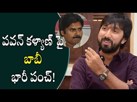 Download Director Bobby Comments On Pawan Kalyan || Silver Screen