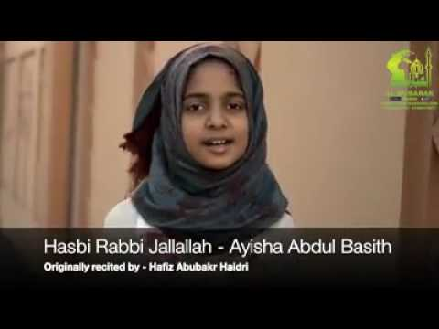 Xxx Mp4 Hasbi Rabbi Jallallah Mafi Qalbi Ghairullah Nur Muhammad Sallallah La Ilaha Illallah 3gp Sex