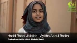 Hasbi Rabbi jallallah mafi qalbi ghairullah Nur Muhammad sallallah La Ilaha Illallah