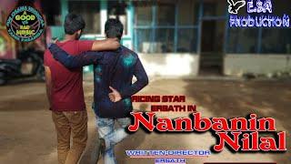 Nanbanin Nizhal Tamil Full Shortfilm | Ersath | AK | Osama | Safi | AKshan | Thalapathy Thamim
