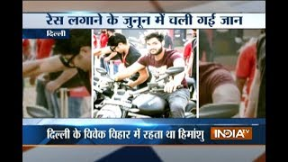Ankhein Kholo India | 16th August, 2017 - India TV