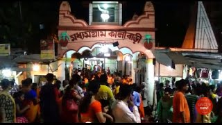 Festivals Of India | Bengali New Year - Poila Baishakh 1423 (Eng. 2016-2017) Celebration