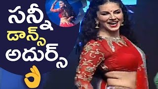 Sunny Leone Mind Blowing Dance Performance @ Rogue Movie Audio Launch | TFPC