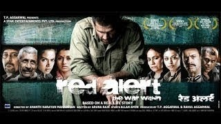 Red Alert (The War Within) - Full Length Action Hindi Movie