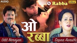 साथ छाेडू ना तेरा, चाहे दुनिया हाे खफा | O Rabba |  Bollywood Songs | Romantic Sad Songs