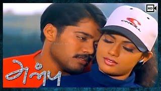Anbu - Vannam Video Song   Bala, Deepu   Vidyasagar, Dalapathiraj