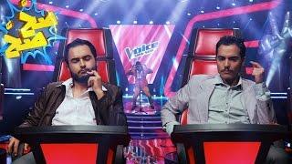 صحَّ صحَّ : الحلقة 2 : The Voice