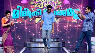 #MimicryMahamela | A man who looks like Dulquer Salmaan | Mazhavil Manorama