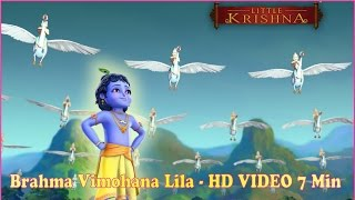 Little Krishna | Brahma Vimohana Lila | Clip | Hindi