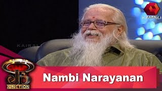JB Junction: Nambi Narayanan | നമ്പി നാരായണന് | 20th September 2018