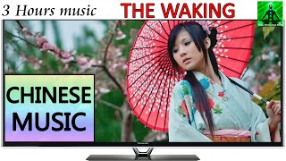 3 HOURS BACKGROUND Chinese Instrumental Music for Meditation,study,yoga,relax,zen,spa,china 2015