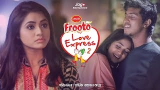 Love Express | Short Film 2018 Series by Ashfaq Nipun