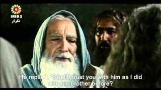 The Story of Prophet Joseph, Surah Yusuf, Audio Video, Part 8 of 11
