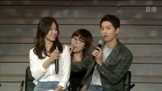 [ENG SUB] 20160617 Song Joong Ki & Song Hye Kyo Chengdu Fanmeet (Part 1)