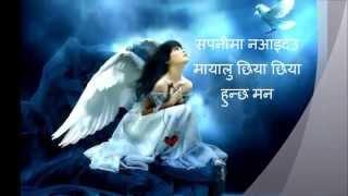 New Nepali Song By Anju Pant Sapanima Na Aaideu Mayalu